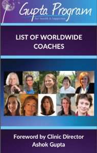 Gupta Program Coaches Book